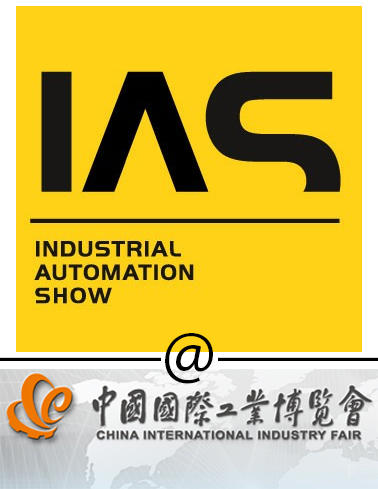 AIGNEP @ INDUSTRIAL AUTOMATION SHOW (CHINA INTERNATIONAL INDUSTRY FAIR)